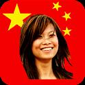 Chinesisch icon