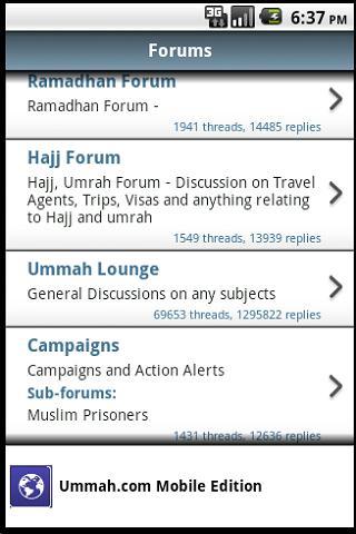 【免費社交App】Ummah.com-APP點子
