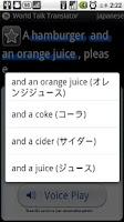 Screenshot of TS Translator [CLASSIC]