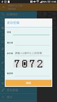 Screenshot of 行動中山工商