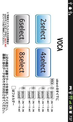 【電視連續劇APP】用手機/平板免費看日劇、韓劇、大陸、本土劇!(Android/iPhone iOS)   無痛教學 KiKi Note