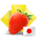 Fruit Vegetable Cards Japanese icon