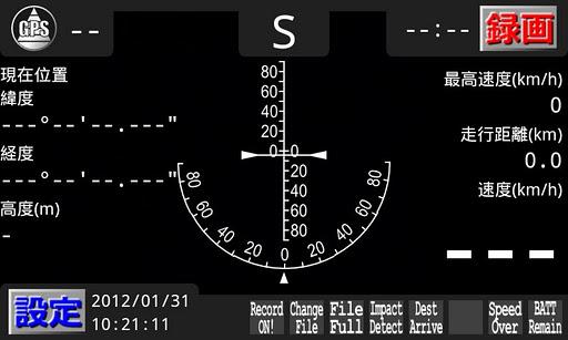ドライブレコーダーFREE ManiaQmeterDR