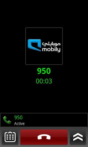 Mobily RoamTalk
