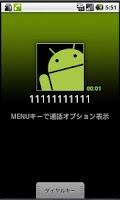 Screenshot of ラブコール(Lock)