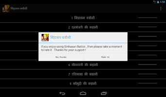 Screenshot of hindi  Kahaniya