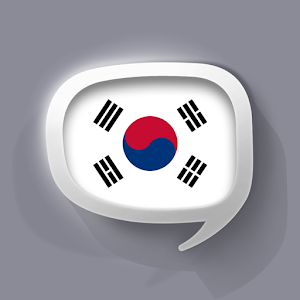 Korean Translation with Audio