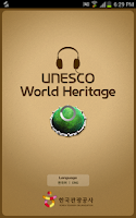 Screenshot of UNESCO World Heritage Korea
