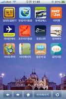 Screenshot of 여행클럽