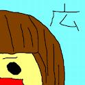HiroshimaLang -> NomalLang icon