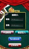 Screenshot of 妞妞5PK