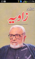 Screenshot of Zavia - Part 1 by Ashfaq Ahmad
