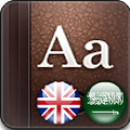 Download Golden Dictionary (EN-AR) APK for Android Kitkat