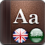 APK App Golden Dictionary (EN-AR) for iOS