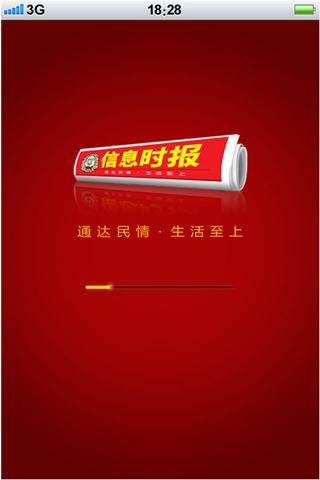 勳風 小黑蚊剋星三層捕蚊拍(電池式)(HF-933A) - 燦坤快3網路旗艦店-全台3小時快速到貨