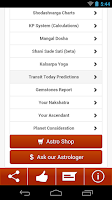 Screenshot of Kundali: Horoscope & Rashifal