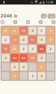 2048 Supreme (6×6) - screenshot