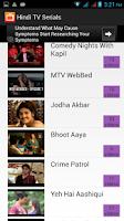 Screenshot of Hindi TV Serials