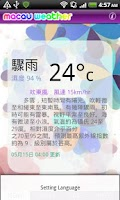 Screenshot of Macau weather