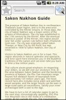 Screenshot of Sakon Nakhon Travel Guide