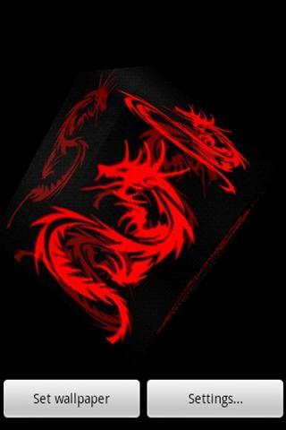 赤いドラゴン