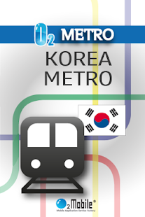 KOREA METRO - SEOUL - screenshot