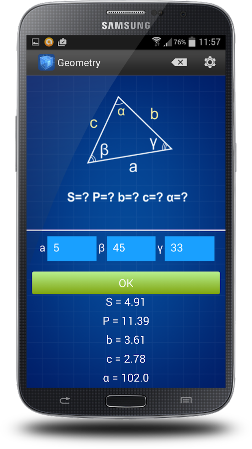 Geometry Calculator Screenshot 5