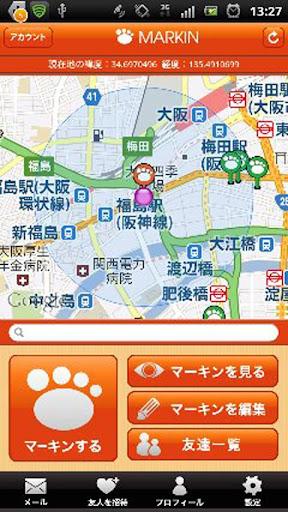 臺南市政府全球資訊網