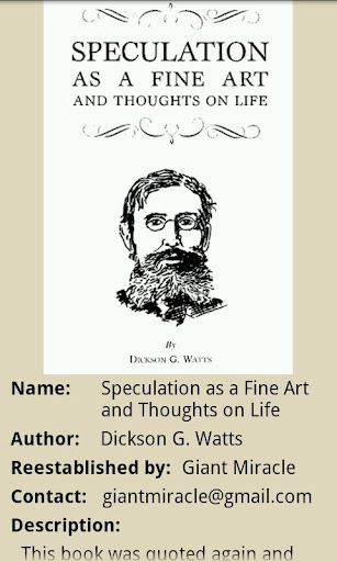 【免費書籍App】Speculation as a Fine Art-APP點子