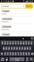 Screenshot of Yandex.Search