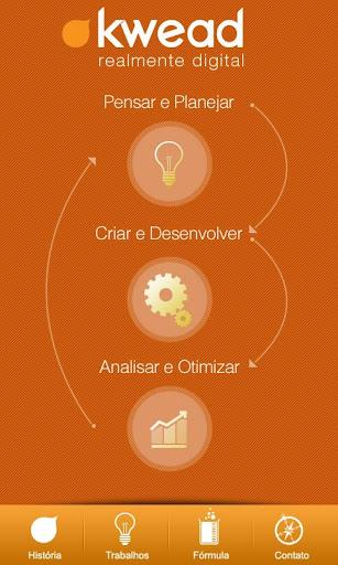 【免費商業App】kwead-APP點子
