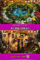Screenshot of 퀴즐 for Kakao