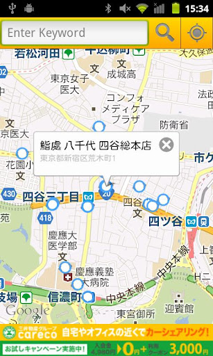 すしマップ