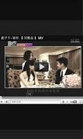 Screenshot of 熱門短片區