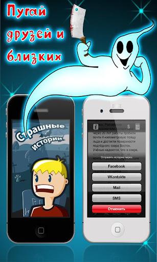 【免費娛樂App】Лагерныебайки-APP點子