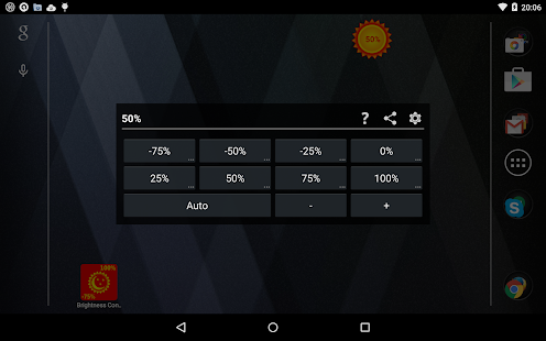 app brightness control & dimmer apk for kindle fire