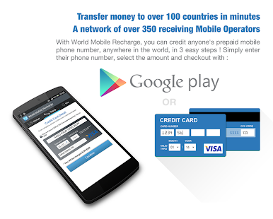 World Mobile Recharge - screenshot