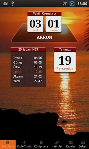 Adhan Time Holy Quran Classic