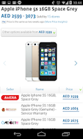 Screenshot of pricena UAE Shopping