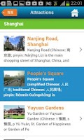Screenshot of Shanghai Guide Hotels Weather