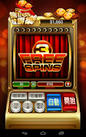 Screenshot of Moai Slots HD (for Table)