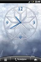 Screenshot of Alatyr cross Svarog