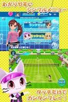 Screenshot of スマッシュ・テニス ラブショット!!