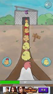 CHICK FACTORY - screenshot