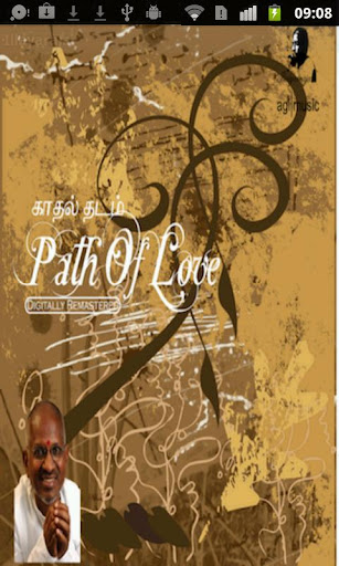 Illayaraja Path of Love