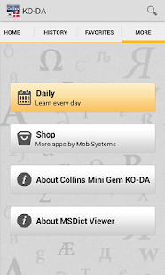 Korean<>Danish Gem Dictionary - screenshot