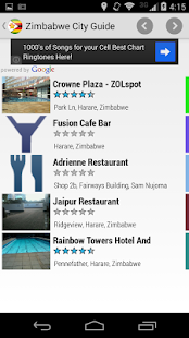 Zimbabwe City Guide - screenshot