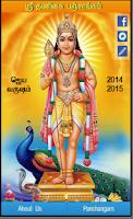 Screenshot of Sri Thanigai Panchangam 2014