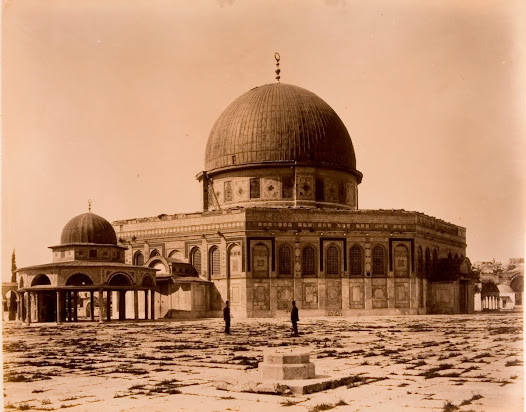 View of the Holy Dome of the Rock at the Noble Sanctuary