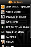 Screenshot of Лучшие каналы музыки YouTube